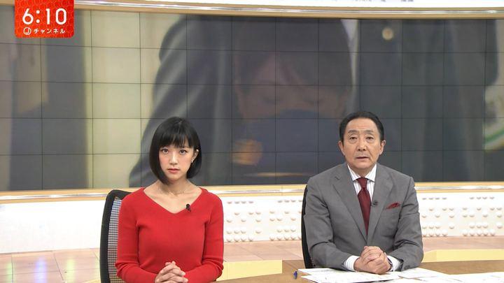 2018年09月27日竹内由恵の画像20枚目