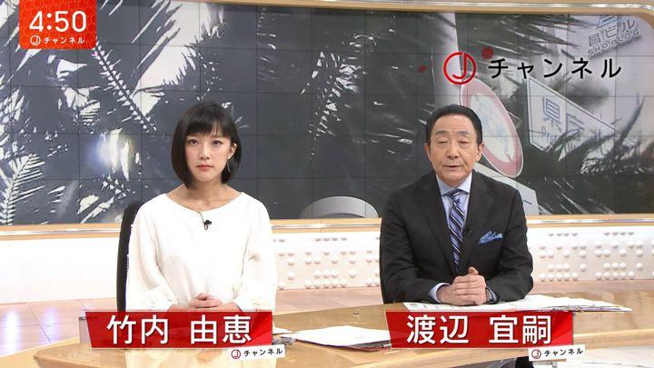 2018年09月28日竹内由恵の画像01枚目