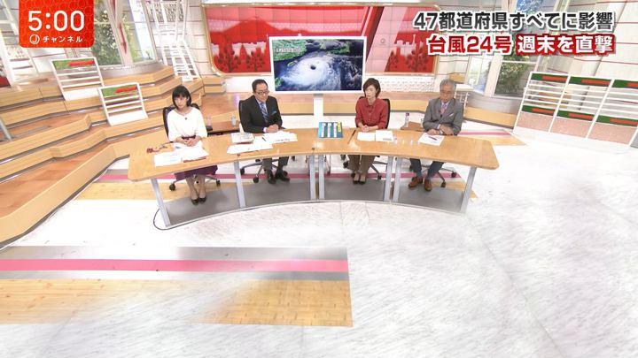 2018年09月28日竹内由恵の画像02枚目