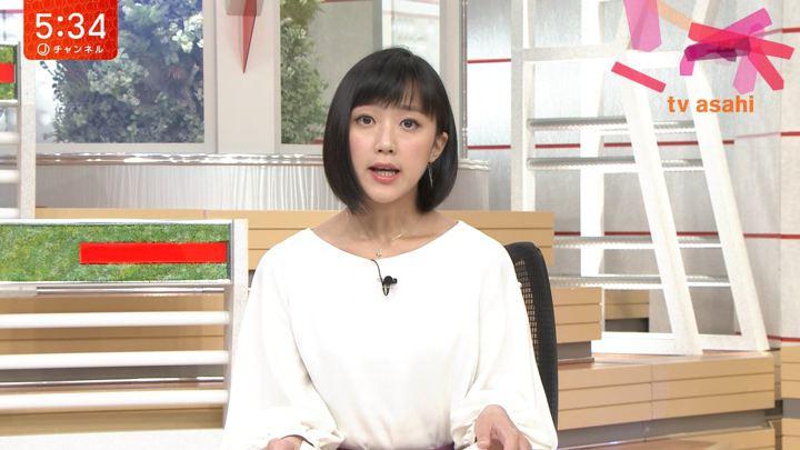 2018年09月28日竹内由恵の画像09枚目