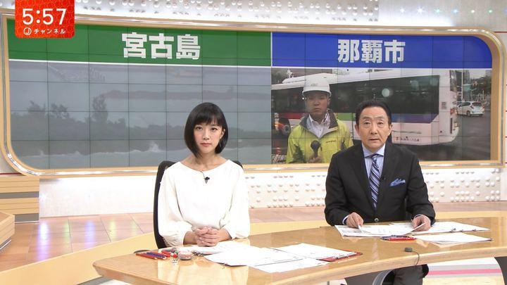 2018年09月28日竹内由恵の画像11枚目