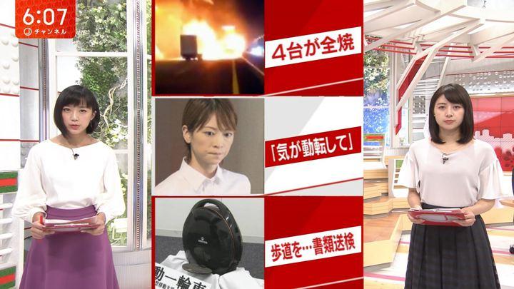 2018年09月28日竹内由恵の画像12枚目
