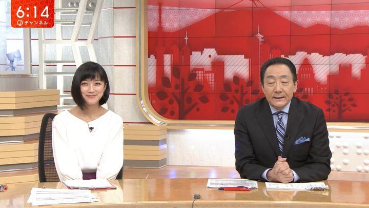2018年09月28日竹内由恵の画像13枚目
