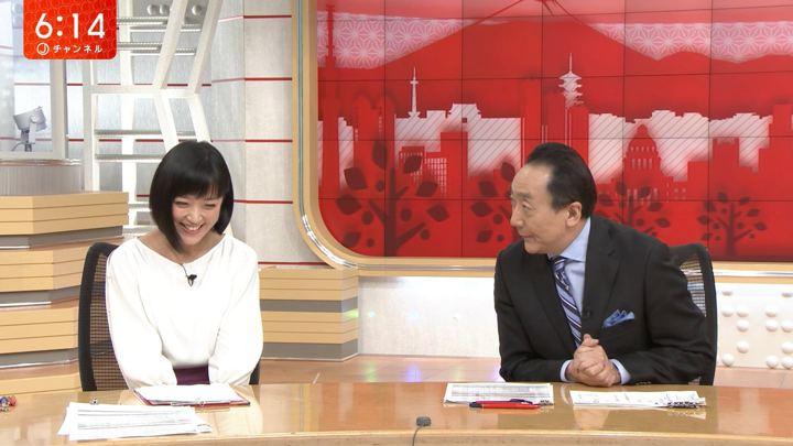 2018年09月28日竹内由恵の画像14枚目
