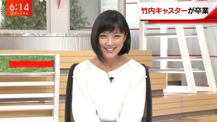 2018年09月28日竹内由恵の画像16枚目