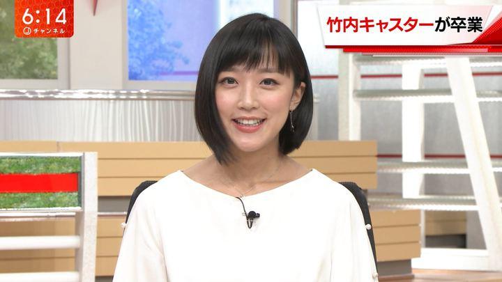 2018年09月28日竹内由恵の画像17枚目