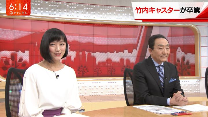 2018年09月28日竹内由恵の画像18枚目