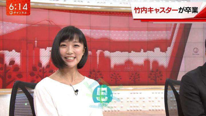 2018年09月28日竹内由恵の画像19枚目