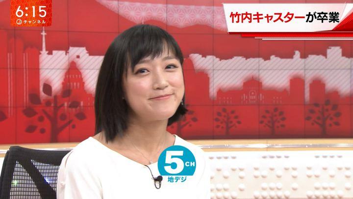 2018年09月28日竹内由恵の画像20枚目