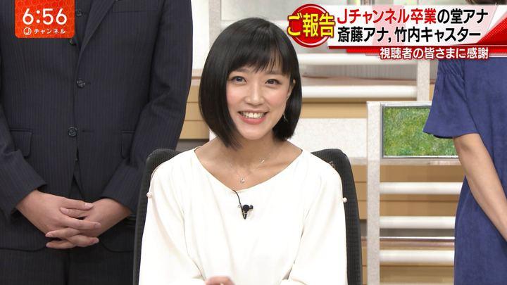 2018年09月28日竹内由恵の画像27枚目