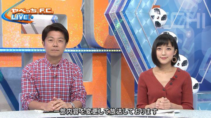 2018年09月30日竹内由恵の画像02枚目