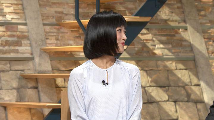 2018年10月01日竹内由恵の画像03枚目