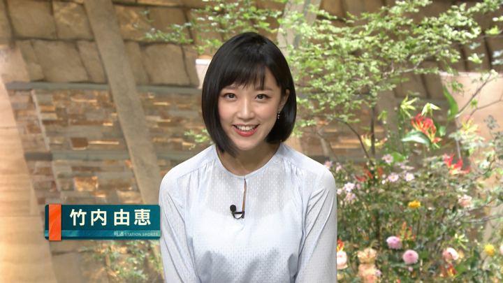 2018年10月01日竹内由恵の画像08枚目