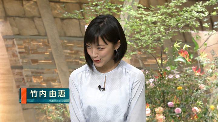 2018年10月01日竹内由恵の画像09枚目