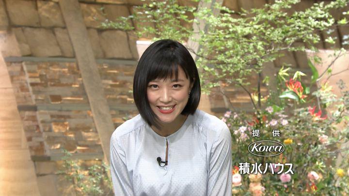 2018年10月01日竹内由恵の画像11枚目