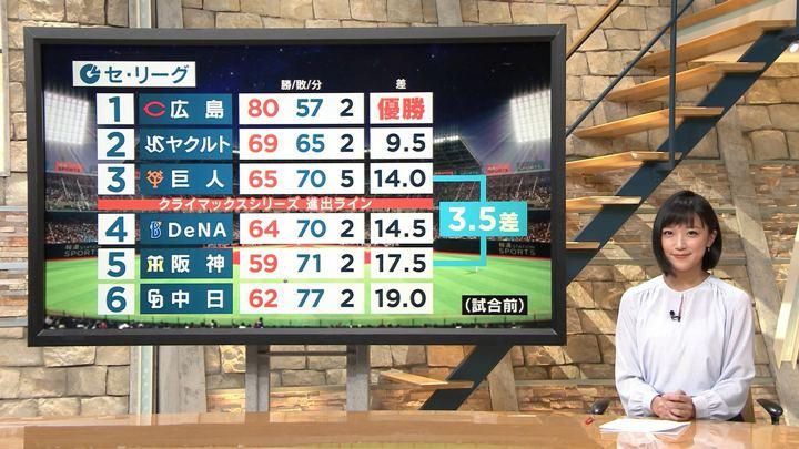 2018年10月01日竹内由恵の画像15枚目