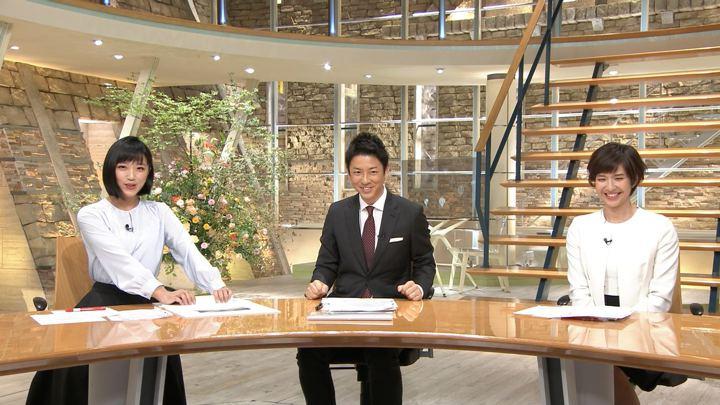 2018年10月01日竹内由恵の画像17枚目
