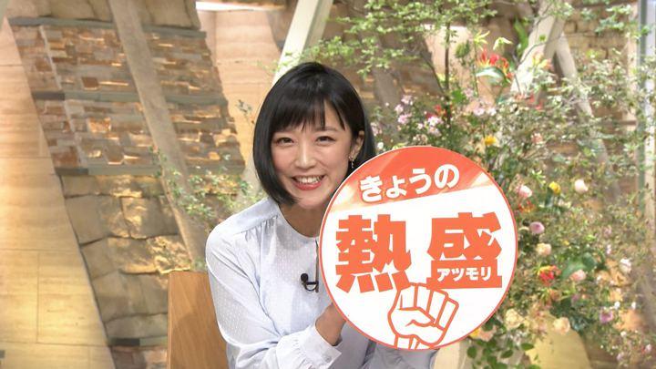 2018年10月01日竹内由恵の画像18枚目