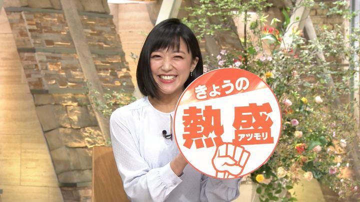 2018年10月01日竹内由恵の画像19枚目