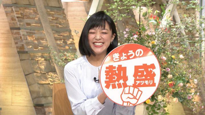 2018年10月01日竹内由恵の画像20枚目