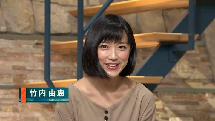 2018年10月02日竹内由恵の画像04枚目