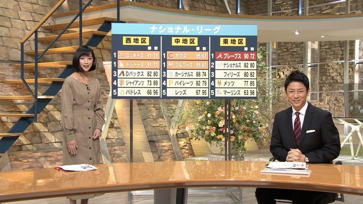2018年10月02日竹内由恵の画像06枚目