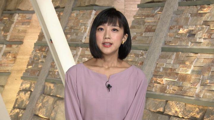 2018年10月03日竹内由恵の画像04枚目