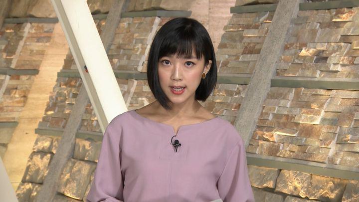 2018年10月03日竹内由恵の画像06枚目
