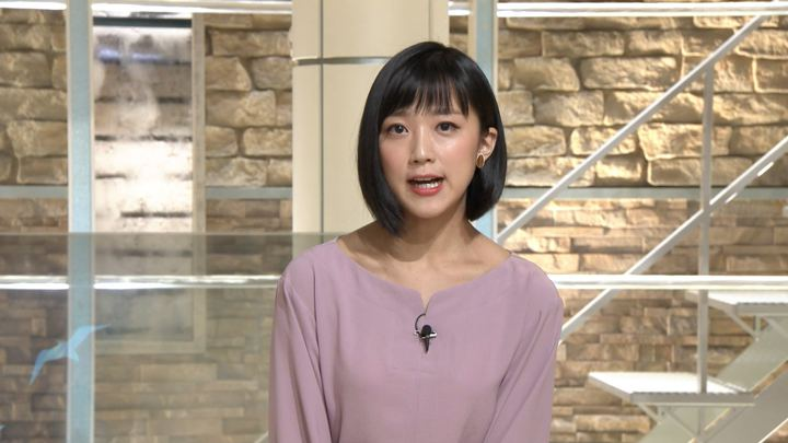 2018年10月03日竹内由恵の画像11枚目