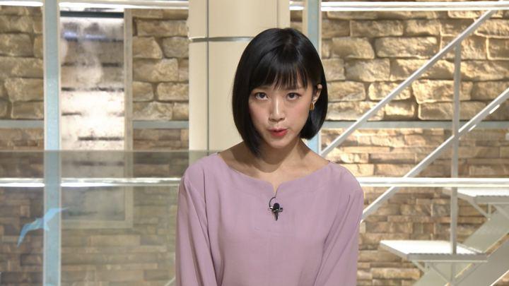 2018年10月03日竹内由恵の画像12枚目