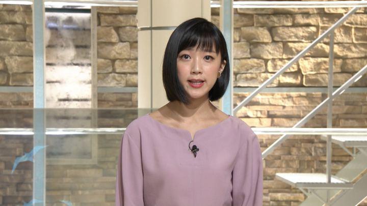 2018年10月03日竹内由恵の画像15枚目
