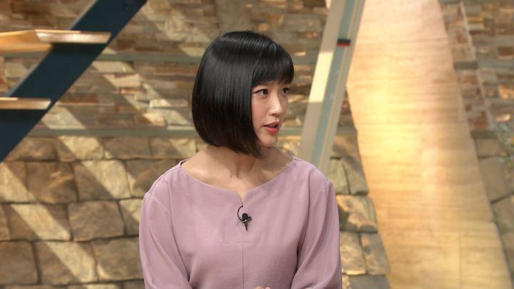 2018年10月03日竹内由恵の画像19枚目