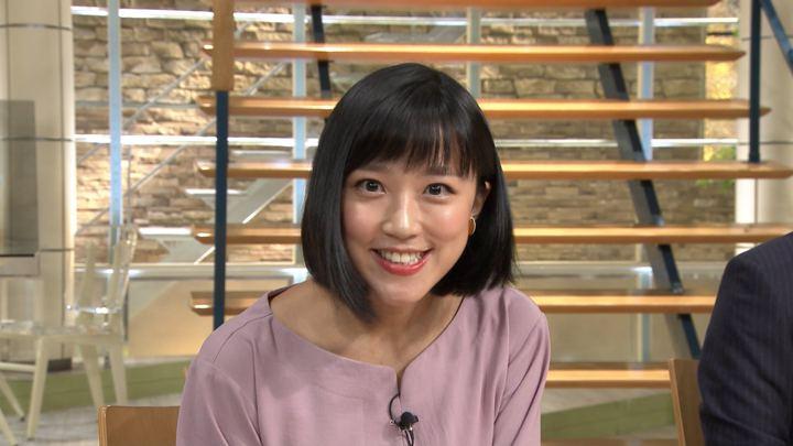 竹内由恵 報道ステーション (2018年10月03日放送 29枚)