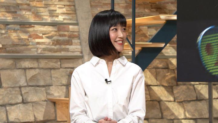 2018年10月04日竹内由恵の画像03枚目