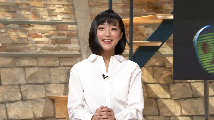 2018年10月04日竹内由恵の画像05枚目