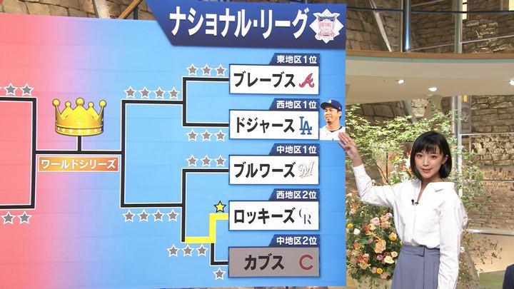 2018年10月04日竹内由恵の画像11枚目