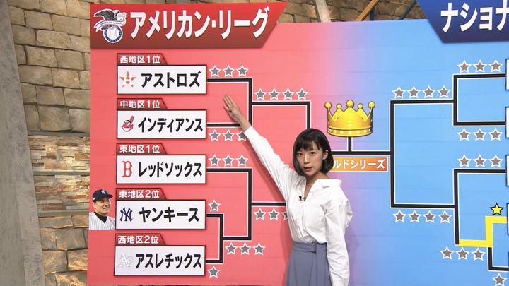 2018年10月04日竹内由恵の画像15枚目