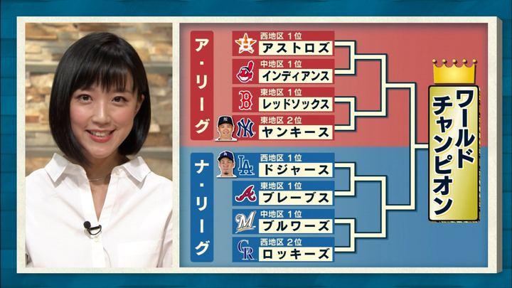 2018年10月04日竹内由恵の画像20枚目