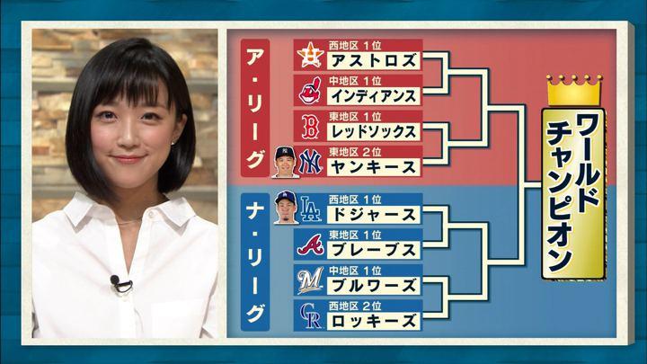 2018年10月04日竹内由恵の画像21枚目