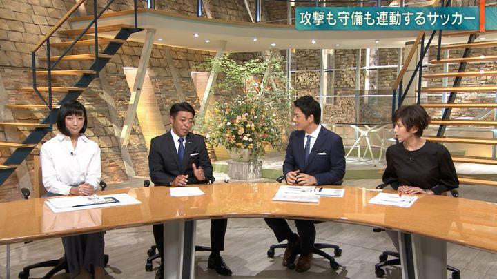 2018年10月04日竹内由恵の画像24枚目