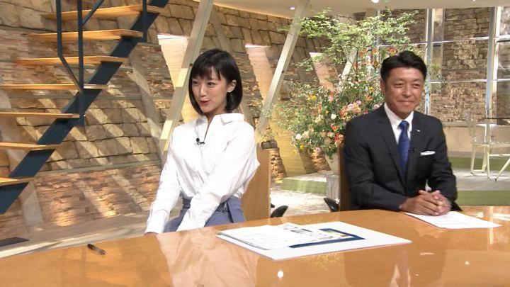 2018年10月04日竹内由恵の画像25枚目