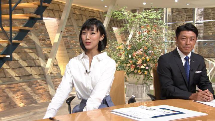 2018年10月04日竹内由恵の画像26枚目