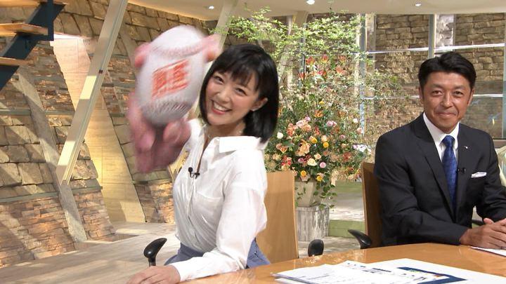 2018年10月04日竹内由恵の画像29枚目