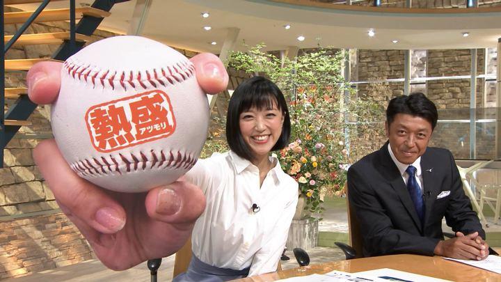 2018年10月04日竹内由恵の画像30枚目