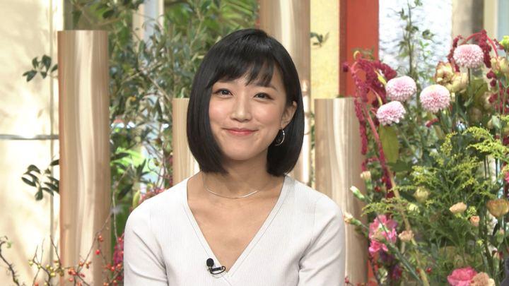 竹内由恵 報道ステーション (2018年10月05日放送 29枚)