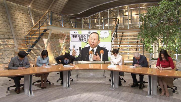 2018年10月08日竹内由恵の画像02枚目