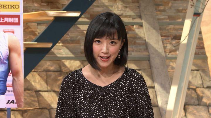 2018年10月09日竹内由恵の画像20枚目