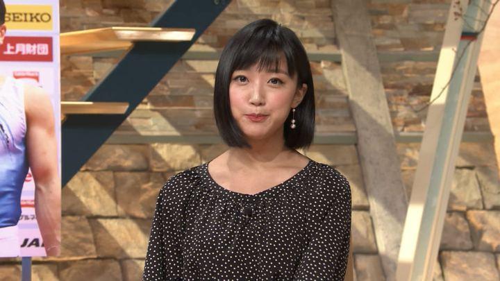 2018年10月09日竹内由恵の画像21枚目