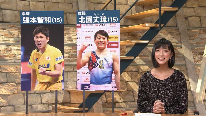 2018年10月09日竹内由恵の画像23枚目