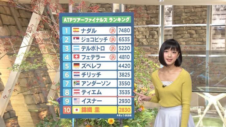 2018年10月10日竹内由恵の画像09枚目